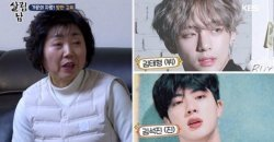 ผู้สูงอายุ เถียงกันเกี่ยวกับ นามสกุล คิม ของ วี และ จิน BTS ใน Mr. House Husband 2