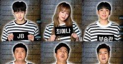เจบี GOT7 ซึงกวาน SEVENTEEN เยนา IZ*ONE ปรากฏตัวในโปสเตอร์วาไรตี้ใหม่ของ tvN