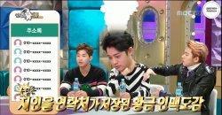 ความเห็นของ จีโค่ เกี่ยวกับ โทรศัพท์ทองคำ ของ จองจุนยอง ได้กลายมาเป็นประเด็นอีกครั้ง!