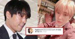 จงฮุน ถูกจับได้ว่า กดไลค์ ภาพของตัวเองตอนเข้าสอบสวนกับตำรวจ