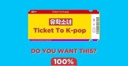 Mnet คัดแฟน K-Pop ต่างชาติเข้าร่วมวาไรตี้ใหม่ Ticket to K-POP!
