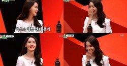 ยุนอา ยอมรับแบบเขินๆ เลยว่า เธอนั้น เป็นเซนเตอร์วิชวลของวง Girls' Generation