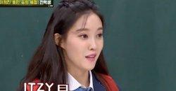 ฮโยมิน บอกว่าสาว ๆ ITZY มาหาเธอถึงห้องแต่งตัวและชมเธอด้วย!