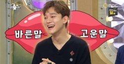 SM อนุญาตให้เฉิน EXO มาออก Radio Star คนเดียวได้เพราะรู้ว่าเขาจะไม่พูดไร้สาระ