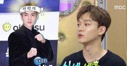 เฉิน EXO เผย เมมเบอร์ EXO ผู้ทรงอิทธิพลที่สุด ที่สามารถรวบรวมเมมเบอร์มาอยู่รวมกันได้