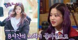 จางวอนยอง IZ*ONE เปิดเผยว่าทำไมเธอถึงอาบน้ำเย็น