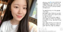 ซูฮวา (G)I-DLE ตอบคำถาม ว่าทำไมเธอถึงไม่ชอบแต่งหน้า - ให้คำนิยามความงาม