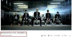 NU'EST ร่วมฉลอง MV เพลงเดบิวท์ Face ทำยอดวิวทะลุ 100 ล้านวิวใน YouTube แล้ว
