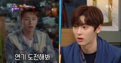 มินฮยอน Nu'est เปิดเผยว่าเขามาสนิทกับนักแสดง 'ปาร์คซอจุน' ได้ยังไง