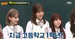 ยูจิน IZ*ONE เผยเคล็ดลับตัวสูงของเธอ ทั้งๆ ที่ เธอไม่ค่อยชอบดื่มนม