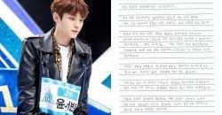 ยุนซอบิน ได้โพสต์จดหมายลายมือ เพื่อขอโทษ แฟนๆ – ค่าย – รายการและผู้เกี่ยวข้อง