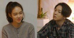 นัมแทฮยอน บอกว่าโกซองมินใกล้เคียงกับสาวในสเปกของเขา