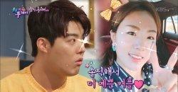 คังนัมไม่คิดว่า 'อีชางฮวา' แฟนสาวของเขาน่าสนใจในตอนแรกที่เจอกัน