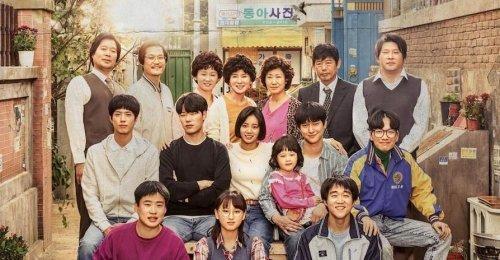 Reply 1988 ละครเกาหลียอดฮิตจะถูกนำไปสร้างใหม่ในเวอร์ชั่นประเทศจีน!