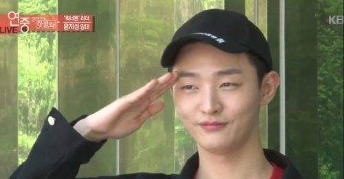 ยุนจีซอง เปิดเผยว่าโทรศัพท์สายสุดท้ายก่อนเข้ากรมก็คือสมาชิก Wanna One