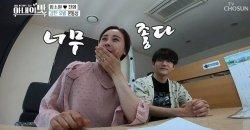 ฮัมโซวอน คุณแม่วัย 43 ปี ไปคลีนิกเพื่อปรึกษาเรื่องมีลูกคนที่ 2 กับสามีจินหัว วัย 25 ปี