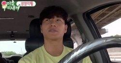 คิมจงกุก เผยเกี่ยวกับอดีตแฟนสาว ที่เขาอยากจะแต่งงานด้วย