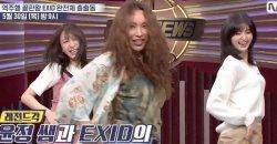 EXID และ นักออกแบบท่าเต้น แบยุนจอง เต้น Up&Down ร่วมกัน ใน TMI News