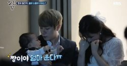 ยูลฮี ร้องไห้ในวันเกิดครบ 1 ขวบของลูกชาย + ยอมรับว่าเคยโทษเขาที่ลำบาก