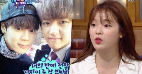 ซึงฮี Oh My Girl แอบแซ่บ จีมิน และ วี BTS ตอนอยู่ไฮสคูล เป็นแบบไหน