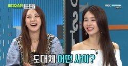 ลินจี อดีตสมาชิกวง FIESTAR เปิดเผยว่าเธอเกือบเคยได้เป็นสมาชิก 2NE1