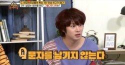ฮีชอล Super Junior บอกว่าเขาไม่จำเป็นต้องซ่อนอะไรในข้อความเลย
