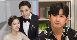 มินอู Shinhwa บอกว่าเขาอยากจะแต่งงานต่อจาก Eric!