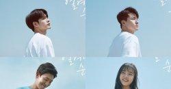 Moments of 18 ปล่อยภาพโปสเตอร์ขององซองอู คิมฮยังกี ชินซึงโฮ คังกียอง!