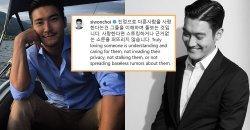 ซีวอน Super Junior ได้ออกมาขอร้องต่อ ซาแซงแฟน ผ่านทางอินสตาแกรม