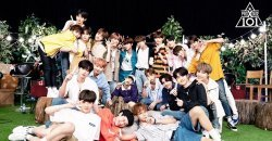 คนวงใน Mnet เผลอหลุดสปอยล์ ชื่อวง ของกลุ่มเด็กฝึกผู้ชนะจาก PDx101