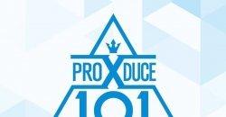 Mnet ปล่อยแถลงจะให้บริษัทตรวจสอบสาธารณะเข้ามาสอบสวนผลโหวต PRODUCE X 101