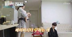 ฮัมโซวอนและสามีจินหัว คู่รักที่อายุห่างกัน 18 ปียังคงทะเลาะกันใน Flavor of Wife