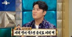 ชเวจา Dynamic Duo สารภาพว่า เขายอมแพ้กับการแต่งงานแล้ว ใน Radio Star