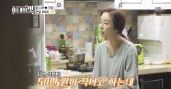 จินหัว ออกจากบ้านไป 3 วันหลังจากทะเลาะกับฮัมโซวอนใน Flavor of Wife
