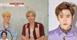 เจโน่ แจมิน NCT โทรหา 'ซูโฮ EXO' เพื่อขอคำแนะนำสำหรับทริปไปปูซาน!