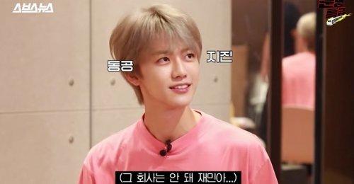 ชาวเน็ตพูดถึงไหวพริบของ 'แจมิน NCT Dream' เมื่อเขาถูกถามถึงบริษัท BIG 3!