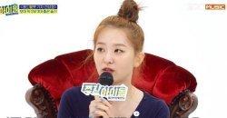 ซึลกิ Red Velvet เผยชื่อ ไอดอลหญิงที่เป็น สุดยอดนักเต้น!