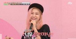 รยูจิน ITZY ส่งแมสเสจด้วยการแร็ปไปถึง J.Y.Park ใน Idol Room