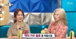 ซอนมี เปิดเผยว่า JYP ไม่อนุญาตให้เธอแสดงออกทางสีหน้าบนเวที
