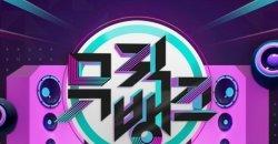 Music Bank จะไม่ออกอากาศสัปดาห์นี้เนื่องจากมีรายงานพิเศษเกี่ยวกับพายุไต้ฝุ่น