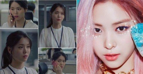 ชาวเน็ตพูดถึงนักแสดงสาวคนหนึ่งที่ดูคล้ายกับ 'รยูจิน' ITZY?!