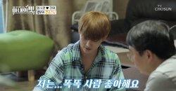 จินหัว ใช้เวลากับพี่เขย+เผยให้เห็นทักษะภาษาเกาหลีที่ดีขึ้น