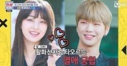 TMI News ทำนายความเข้ากันได้ของคู่รักคังดาเนียล & จีฮโย TWICE