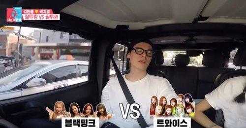 นายแบบเกาหลี คิมวอนจุง เลือก BLACKPINK เป็น 1 pick ของเขา!