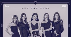AOA เปิดใจพูดถึงการแสดงในฐานะสมาชิก 5 คนในรายการ Queendom
