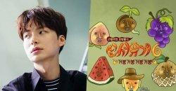 อันแจฮยอน จะไม่ปรากฏตัวใน New Journey To The West 7