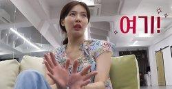 ฮยอนอา เปิดแชนแนล YouTube ใหม่ + เลือกชื่อ แชนแนล และ คอนเซปท์เอง