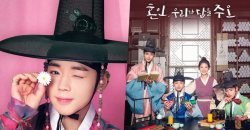 ปาร์คจีฮุน + Flower Crew ติดอันดับ 1 นักแสดงและละครที่ได้รับความสนใจมากที่สุด!