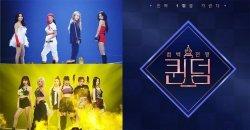 มีรายงานว่า ผู้เข้าแข่งขันรายการ Queendom ของ Mnet ต้องจ่ายค่าใช้จ่ายเองทั้งหมด