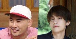 มุนมยองจิน เล่าถึงอิทธิพลของ BTS หลังจากที่เขาโพสต์ภาพคู่กับ 'วี BTS'